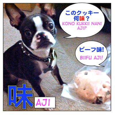 味 ( = aji) ★Tastes related expressions ★