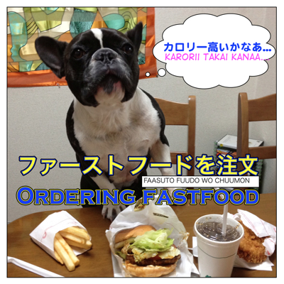 Ordering  Fast Food in Japanese