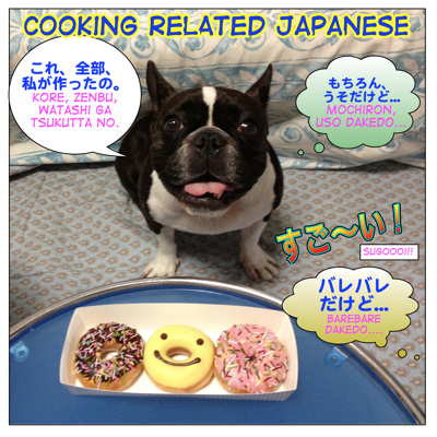 Cooking  Related Japanese